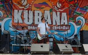группа Кирпичи на рок-фестивале Кубана