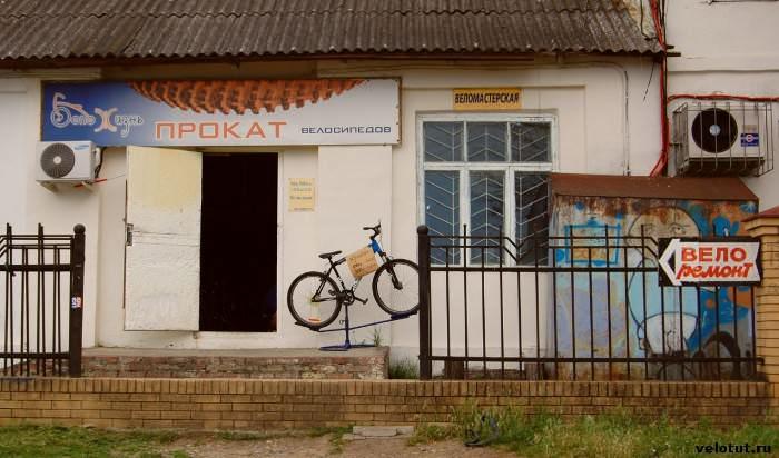 прокат велосипедов на затоне