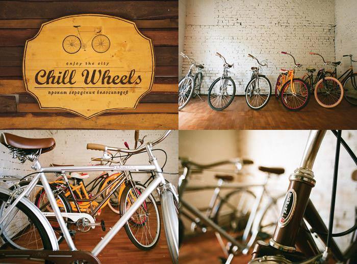chill wheels