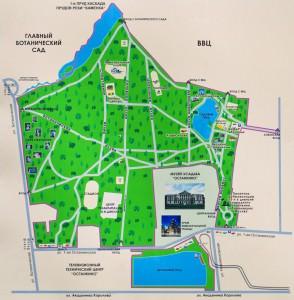 карта парк ВДНХ