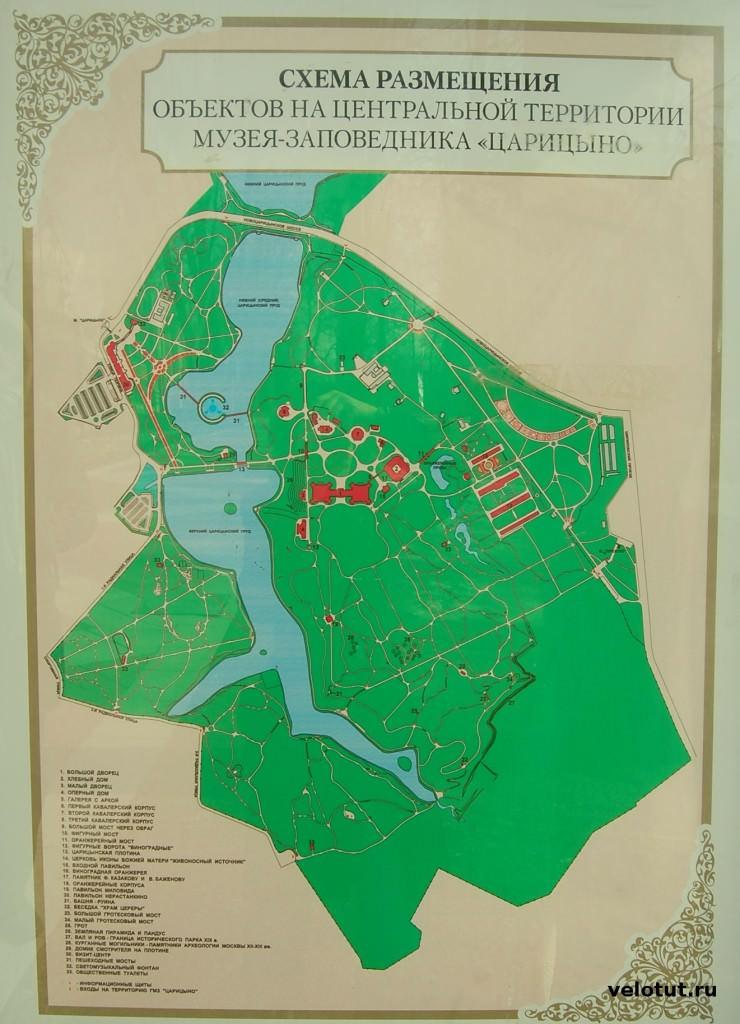 схема парка Царицыно