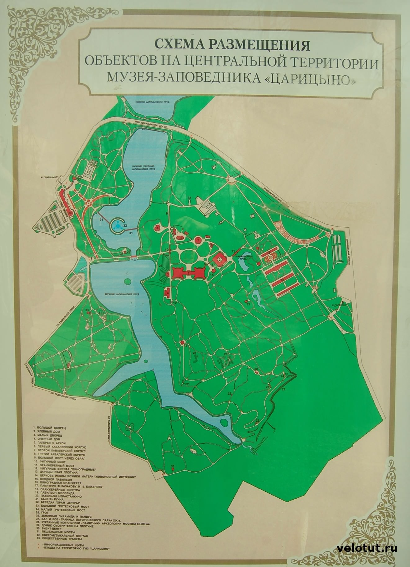 Царицынский парк схема парка фото 355