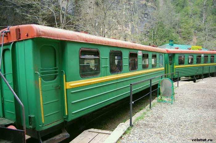 поезд в гуамке