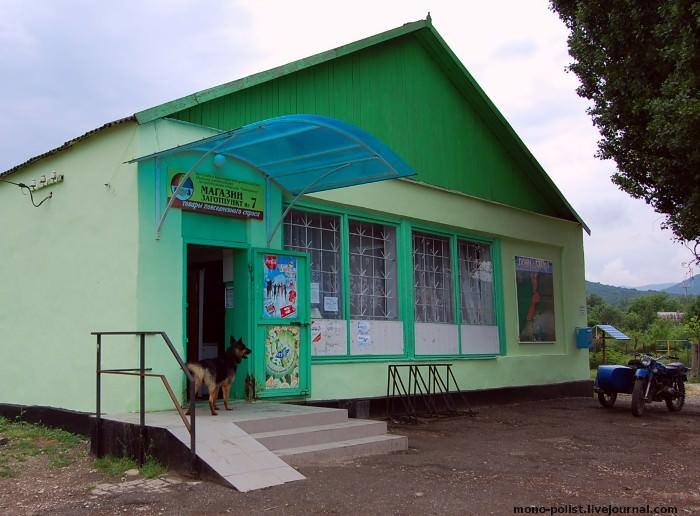 зеленый магазин в станице Шапсугской