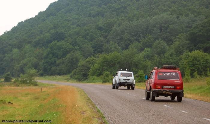 узбеки едут на юг