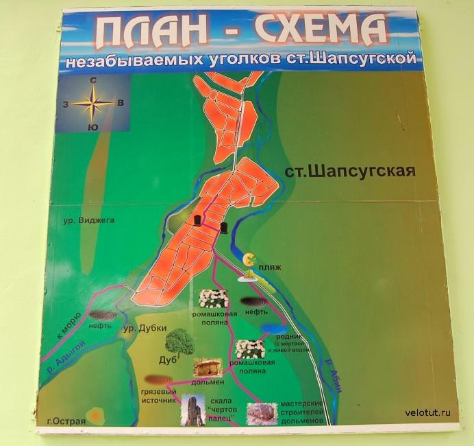 карта достопримечательностей станицы Шапсугской