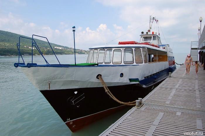 корабль в кабардинке