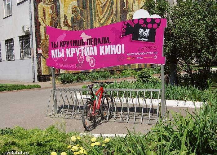 Кубанский Университет велопарковка