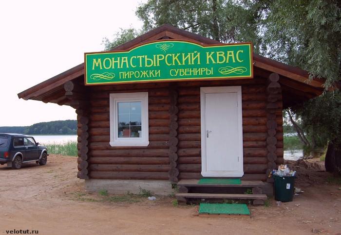 монастырский квас