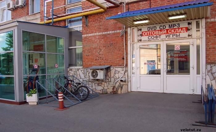 велопарковка бизнес-центр Кавказ