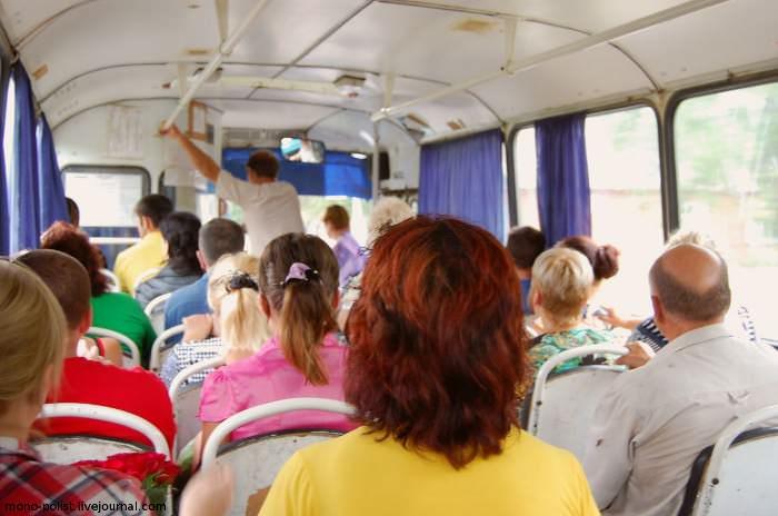 автобус на Гузерипль
