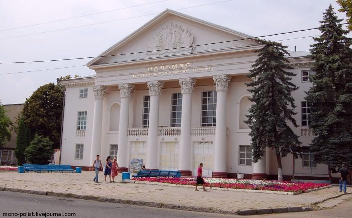 концертный зал Майкоп