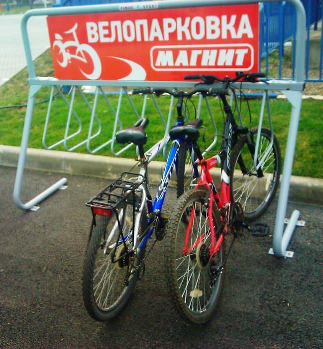 велопарковка Магнита на улице Солнечной