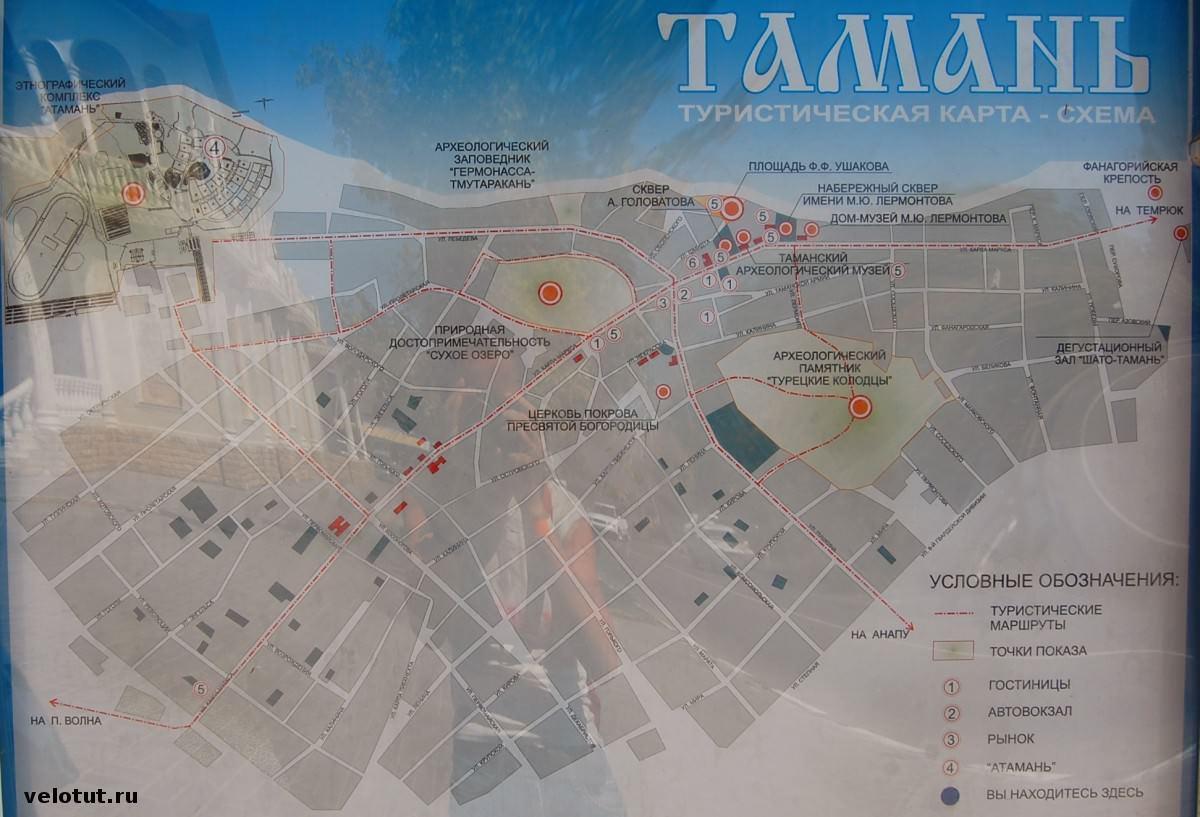 карта достопримечательностей Тамани