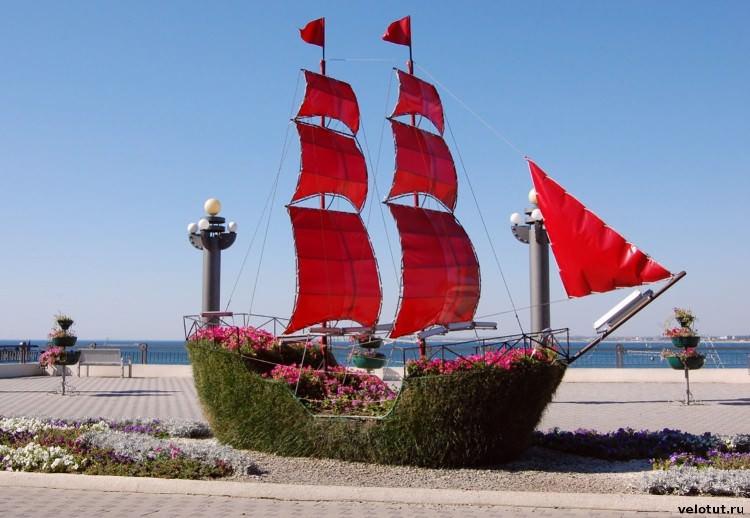 корабль с алыми парусами анапа