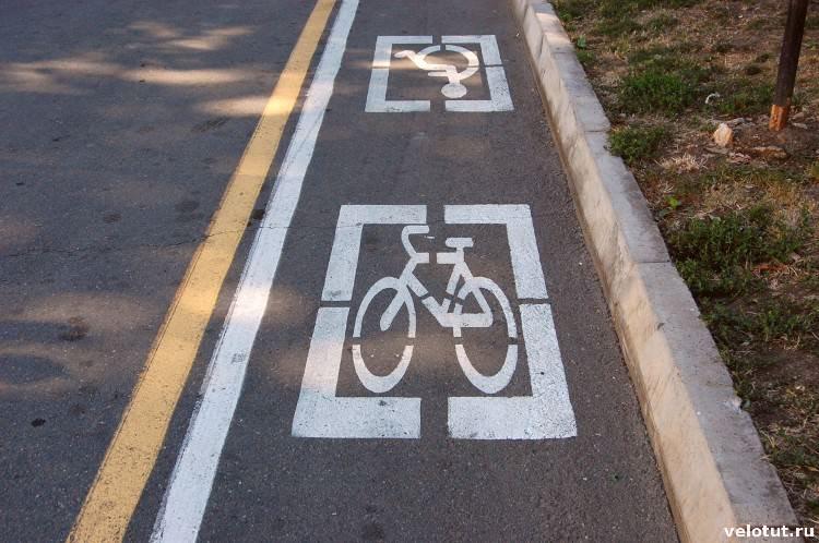 велодорожка в Анапе
