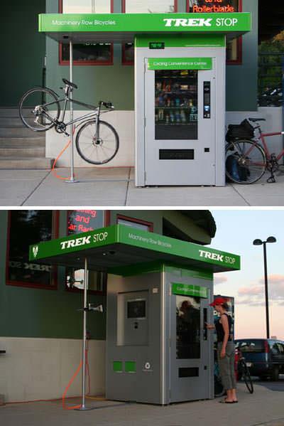 киоск для самообслуживания велосипедов