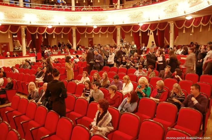 концертный зал Пономаренко