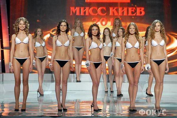 киевские девушки