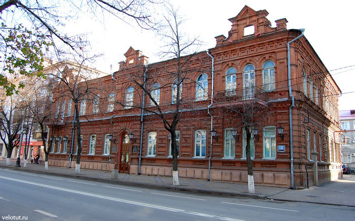 консерватория в Краснодаре