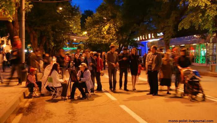 улица Красная в Краснодаре
