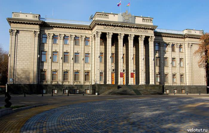 Здание Законодательного Собрания