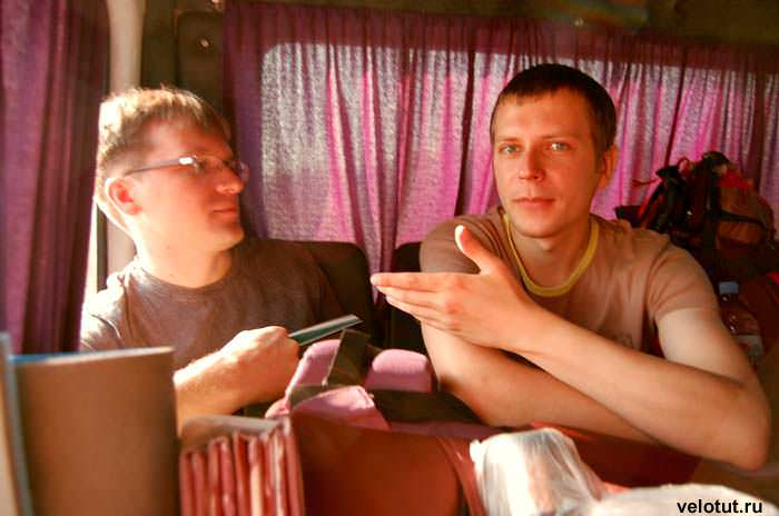 маршрутка краснодар-убинская