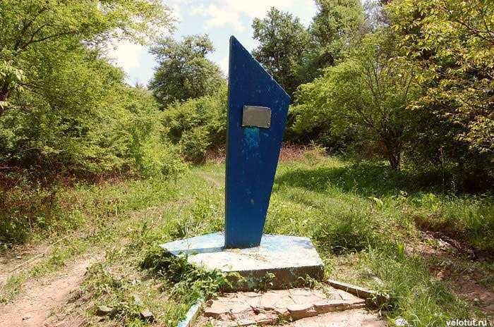 памятник мститель пшада