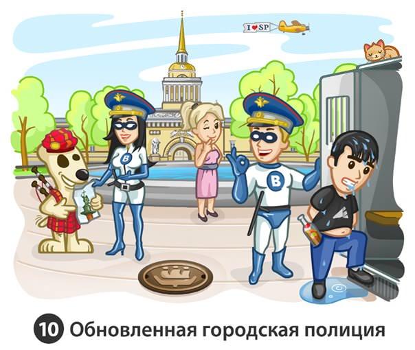 рекомендации для Петербурга