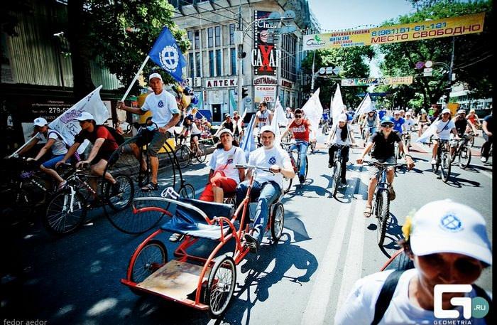 велопробег в краснодаре 12 июня 2012 года