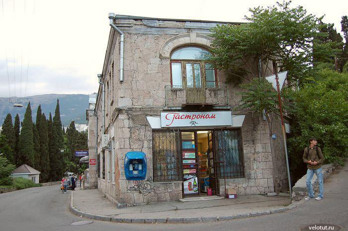 магазин на улице кирова