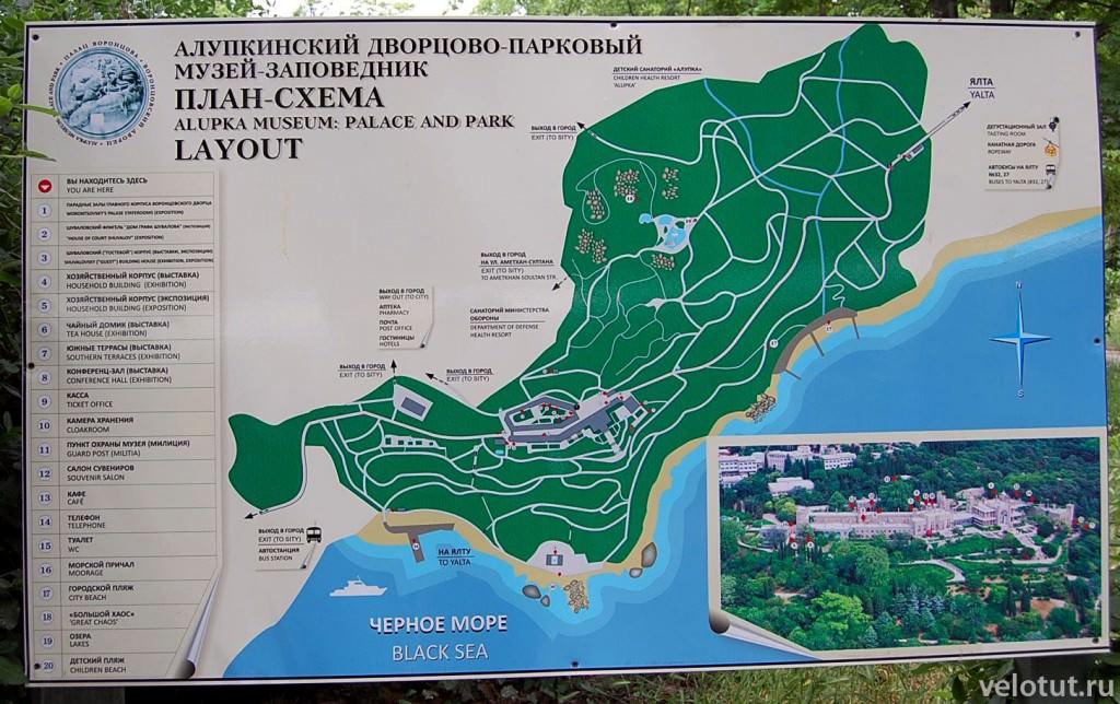 карта воронцовского дворца и парка