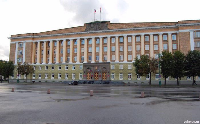 администрация великого новгорода
