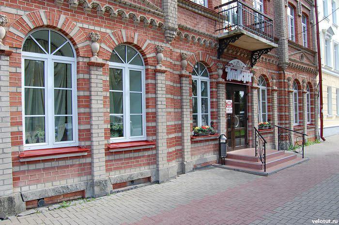 ресторан в новгороде