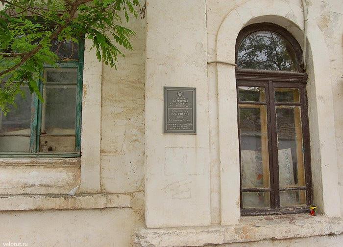 балаклава памятник архитектуры