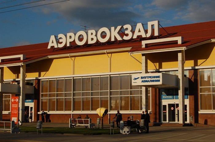 краснодарский аэропорт