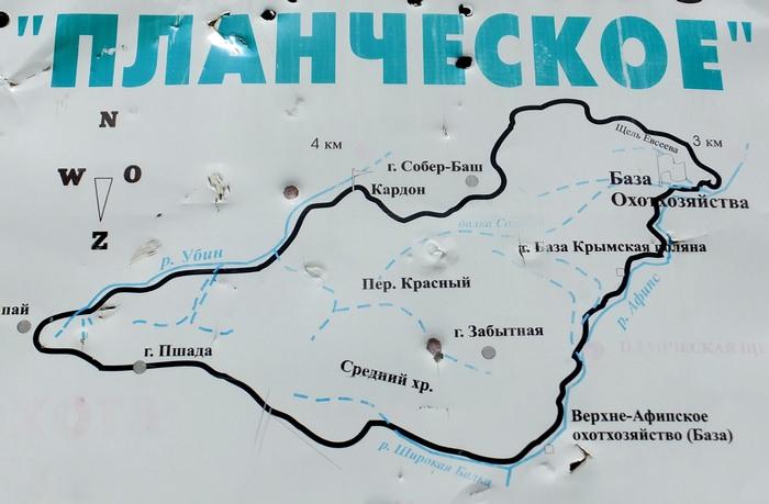 карта планческое охотхозяйство