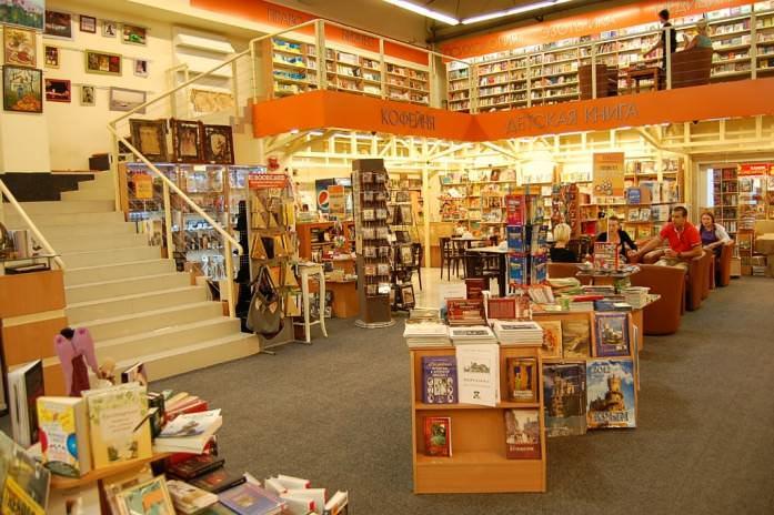 книжная кофейня в севастополе