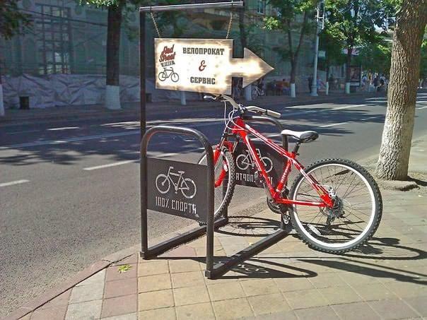 """Велопрокат и сервис """"Red Street Bikes"""""""