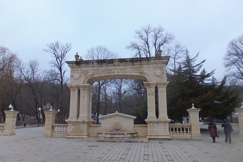 арка горячий ключ