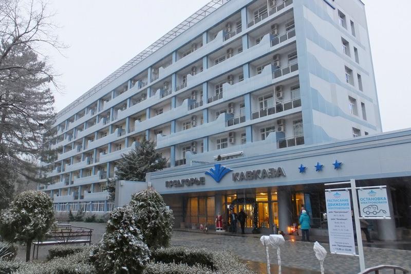 гостиница предгорье кавказа