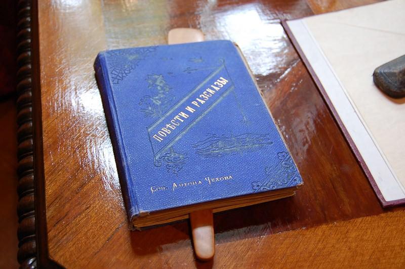 книга чехова