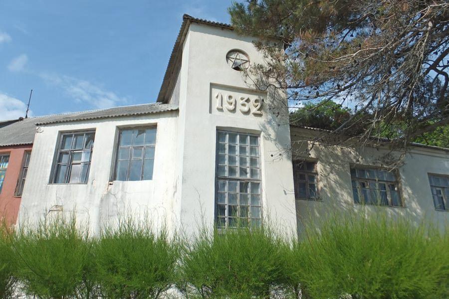дом 1932 года в дивноморске