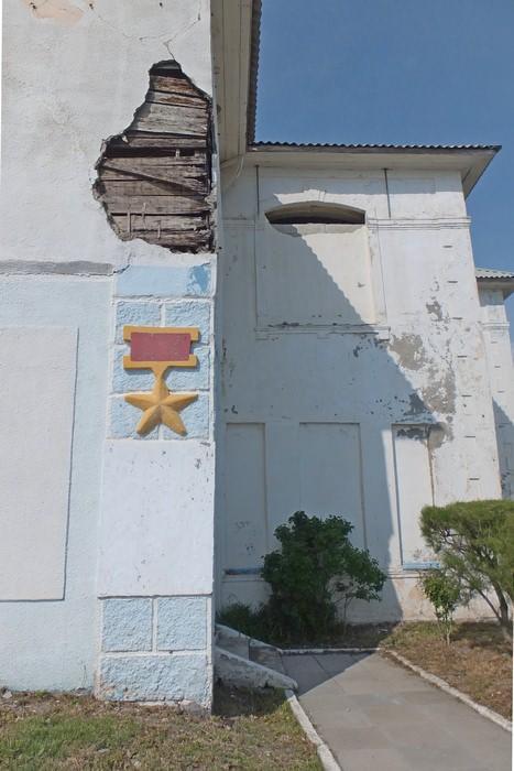 старый дом дивноморское