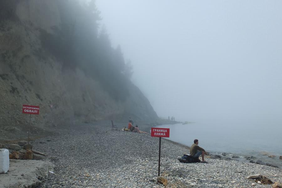 джанхот граница пляжа
