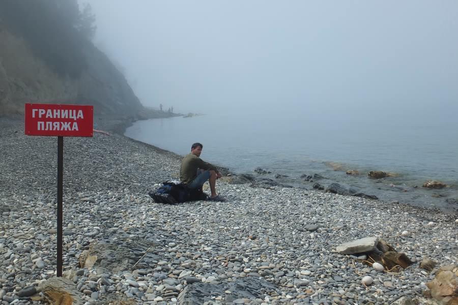 граница пляжа