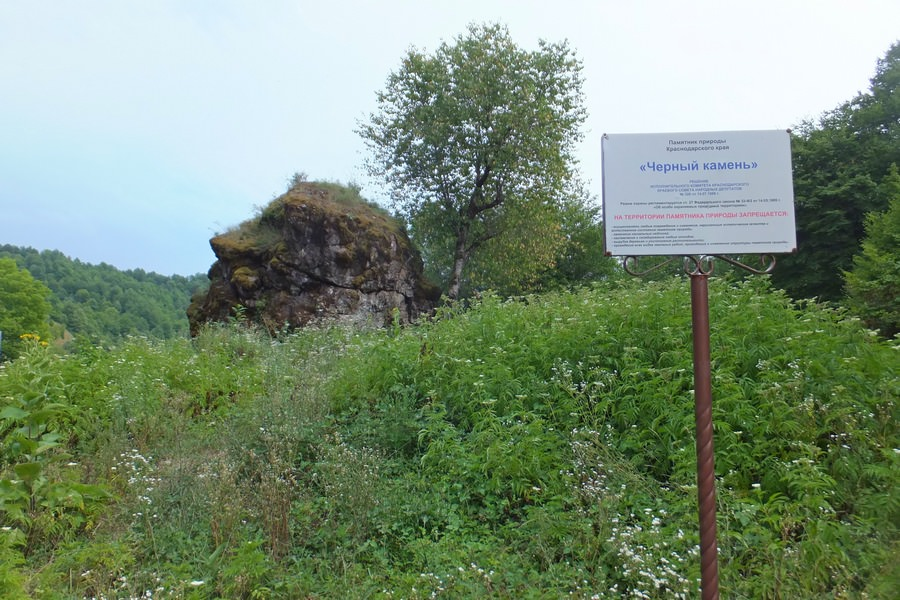 памятник природы черный камень