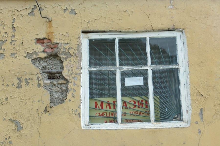 сельский магазин смешанных товаров