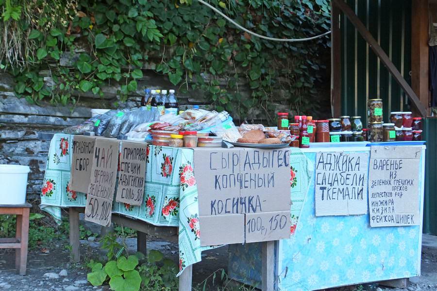 местная лавка национальной еды